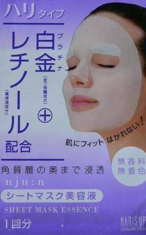 300px Masque de beaute - Epilation intégrale