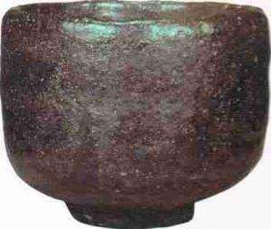 Ch%C3%B4jir%C3%B4 raku noir. vers 1580 300x253 - Techniques du raku historique