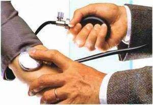i5 300x206 - Les examens de la fonction cardiaque