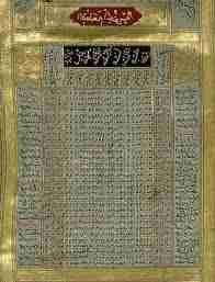 P79 - Le calendrier islamique