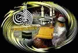 p641 - Les principes de l'Islam
