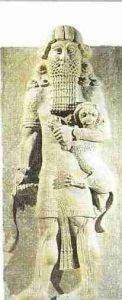 Lorient ancien Le héros Gilgamesh 122x300 - L'orient ancien : Le héros Gilgamesh