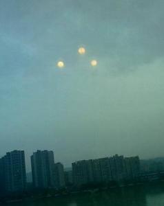 OVNI à Leshan