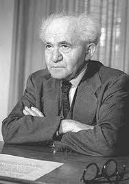 David Ben Gourion - David Ben Gourion