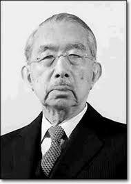 Empereur Hirohito - Empereur Hirohito