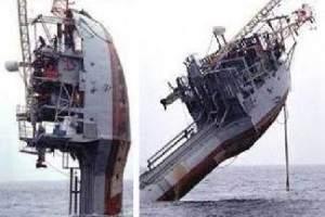 bateau 300x200 - FLIP