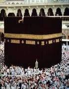 dogme et connaissance - L'islam : Dogme et connaissance - La vision philosophique