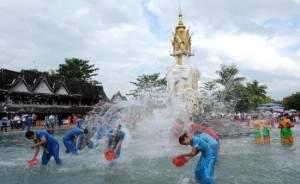 festival eau 300x184 - Festival de l'eau