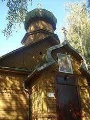 histoire de lorthodoxisme - L'histoire de l'orthodoxisme