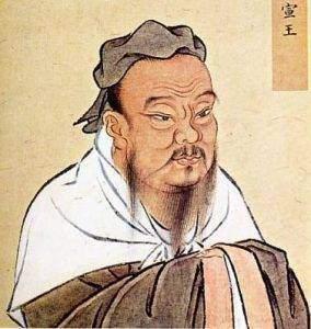 la chine et leconfucianisme 284x300 - La chine : l'évolution historique du confucianisme