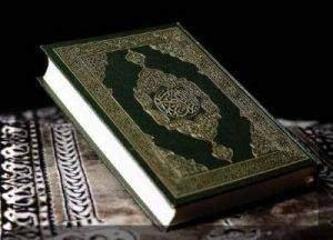 le coran 300x216 - L'islam : Le Coran ou la sacralisation de l'écriture