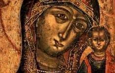 lencyclique humanae vitae - Le catholicisme : L'encyclique Humanae vitae