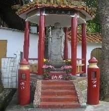 taiwan - Le confucianisme : Taïwan