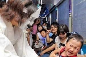 train dhorreur 300x200 - Train d'horreur