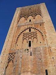 170px Rabat tour Hassan - L'unité à l'ouest: Les Almoravides