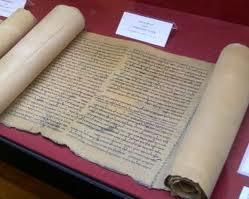 Lattente du MessieLes écrits juifs - L'attente du Messie: Les écrits juifs