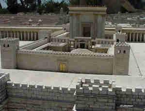 Les attentes des hommes de la Bible Un Temple à Jérusalem 300x230 - Les attentes des hommes de la Bible: Un Temple à Jérusalem ?