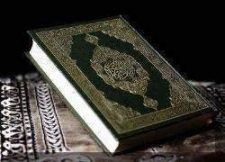 arton104 - Le dogme et la loi islamique