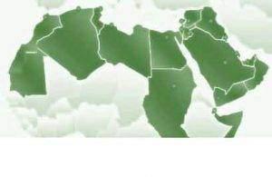 civilisation islamique 300x195 - Le berceau de l'Islam : l'Arabie