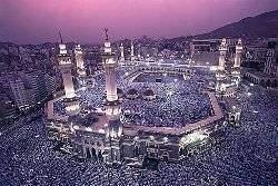 great mosque 500 - Les conquêtes et la naissance d'un monde musulman