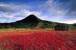karymsky - Les volcans en Asie: Kamtchatka