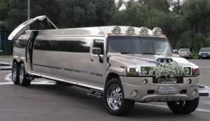 Interieur de limousine