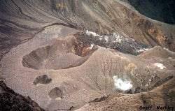 pichincha - Les volcans en Amériques: Equateur