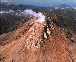 unzen - Les volcans en Asie:Unzen Japon
