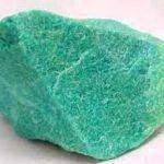 Almazonite1 150x150 - Almazonite