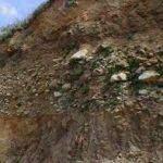 géologie 150x150 - Propriétés optiques