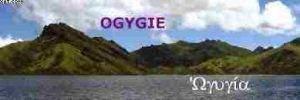 l'île d'Ogygie.
