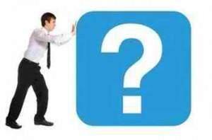 Entreprise individuelle comptabilité 300x198 - Entreprise individuelle comptabilité
