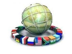 Institutions financières spécialisées IFS01 300x224 - Institutions financières spécialisées (IFS)