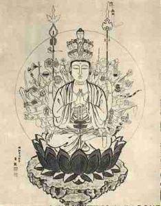 Senju Kannon 1934 2 234x300 - Les messages de Senju Kannon