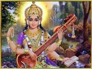 images 32 300x225 - Les divinités féminines : Sarasvati