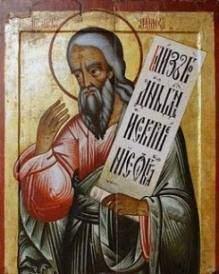 Quand le Messie devient un peuple Le petit Reste - Quand le Messie devient un peuple: Le petit Reste