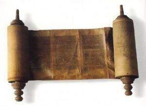 Tout savoir sur le judaisme 300x218 - Tout savoir sur le Judaïsme
