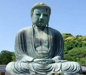 bouddha 300x261 - Tout savoir sur le Bouddhisme