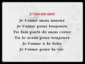 Poeme damour 300x225 - Poem d'amour
